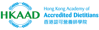 Hong Kong Academy of Accredited Dietitians (HKAAD)